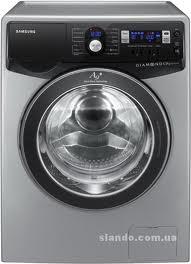 ремонт стиральных машин  автоматов херсон - main