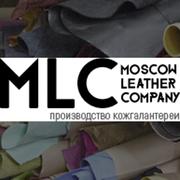 Кожгалантерея оптом на заказ MLC и партнеров TOTEM, QOPER