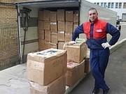 Грузоперевозки,  доставка стройматериалов Херсон - foto 1