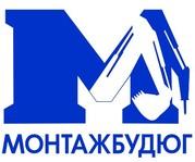 ТОВ Монтажбудюг